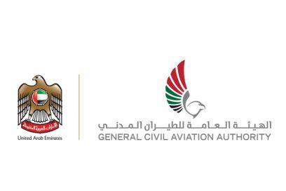 aviation-uae-03